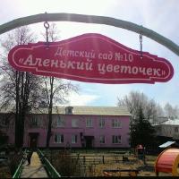 Официальные сайты Детских садов на Всероссийском Информационном Портале МДОУ.ру